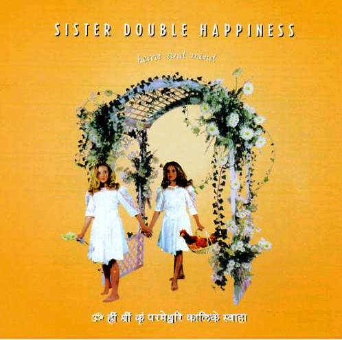 sisterdoublehappiness
