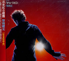 sunrise simply red